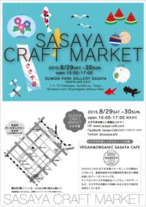sasayaichi-240x339